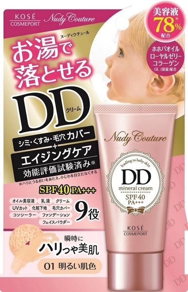 KOSE Nudy Couture 妞蒂可光透DD霜(30g)