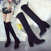 膝上靴 新款尖頭高跟膝上靴粗跟長筒靴顯瘦女士彈力靴高筒騎士靴女靴子