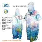 [ Aropec ] 時尚速乾 毛巾衣 水彩暈染 浴巾披風 游泳 衝浪 SUP 適用;蝴蝶魚戶外