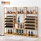 歐式家用酒架酒吧落地酒柜葡萄酒紅酒實木收納展示架置物架酒杯架 MKS年前鉅惠