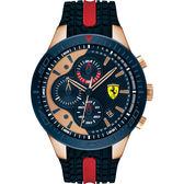 Scuderia Ferrari 法拉利 Red Rev Evo 計時手錶-藍x玫瑰金/46mm FA0830591