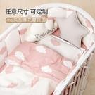 嬰兒床床圍床上用品寶寶拼接防撞床圍擋布純棉床品四件套定制四季 小山好物