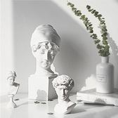 簡歐復古素描頭像擺件 文藝范立體樹脂石膏像中號大號擺件  凱斯盾數位3C