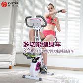 健身單車 韓版多功能動感單車家用磁控健身單車超靜音折疊自行車室內健身器材  DF 科技旗艦店
