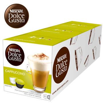 雀巢 卡布奇諾膠囊(Cappuccino)(3盒/條入)
