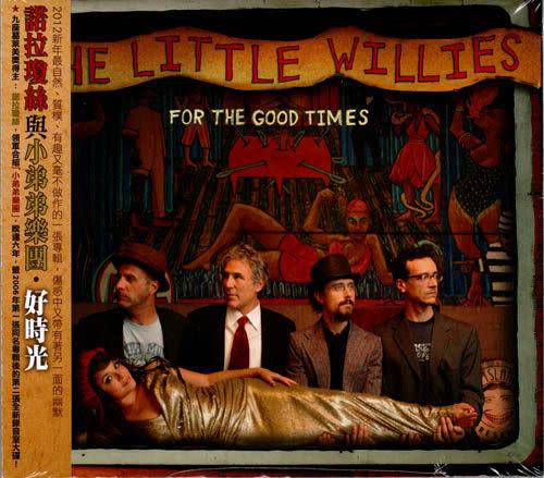 諾拉瓊絲與小弟弟樂團 好時光 CD(購潮8)