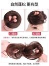 丸子頭盤髮髮包