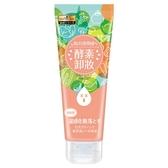 SexyLook 酵素溫感卸妝凝膠(150ml)【小三美日】