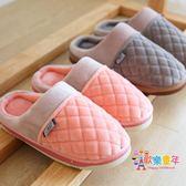 情侶家用棉拖鞋女男士秋冬季厚底防滑軟底居家室內保暖棉拖鞋明芽