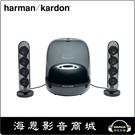 【海恩數位】美國 Harman/Kardon SOUNDSTICKS 4 藍牙2.1聲道多媒體水母喇叭 (世貨公司貨)