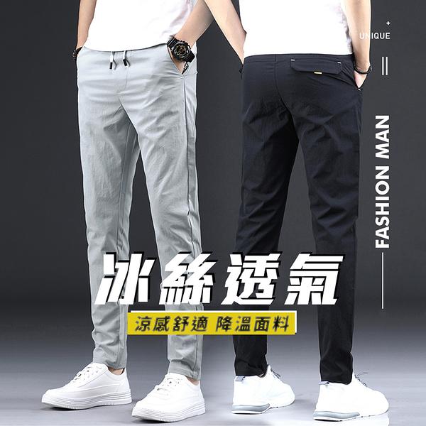 Free Shop 素色造型口袋冰絲涼感舒適降溫面料休閒長褲 冰鋒冰絲褲 涼感褲 大尺碼【QTJBK009】