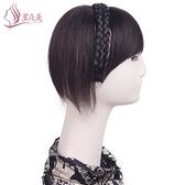 發箍頭頂補發片真髮假瀏海發片假髮女遮白發修飾臉型增加量補發塊