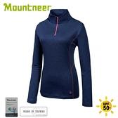 【Mountneer 山林 女 排汗長袖上衣《寶藍》】41P02/保暖衣/中層衣/休閒長袖