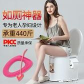 坐便椅老人孕婦馬桶成人坐便器移動坐便凳便攜式防臭塑料座便器 一米陽光