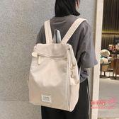 後背包 書包女大學生韓版高中古著感2019新款時尚雙肩包電腦包背包T 5色