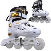 溜冰鞋兒童直排輪專業花式輪滑鞋初學者單排閃光旱冰鞋男女可調節