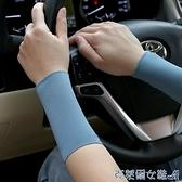 運動護腕 夏季薄款純棉護腕冰涼短款彈力女男遮疤紋身透氣手腕套運動籃球 快速出貨