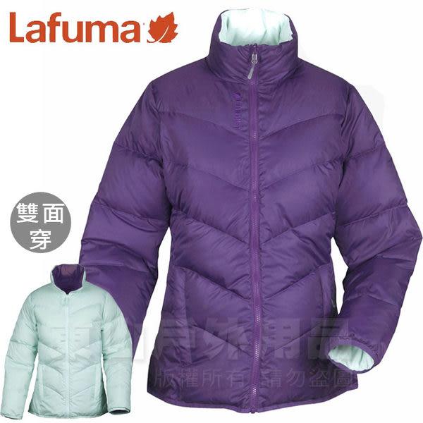 LafumaLFV9323-6110深紫 女 雙面穿輕量羽絨衣LDLightDown