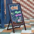 實木立式雙面咖啡店支架式寫字展示留言熒光板xx6111【野之旅】TW