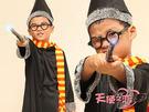 HW12821墨綠 巫師魔杖  童裝 聖誕裝/派對/表演服/道具服/卡通動漫/萬聖節服/角色扮演