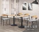 {{ 海中天休閒傢俱廣場 }} G-41 摩登時尚 餐廳系列 A416-04 奧利4尺實木圓角餐桌(不含餐椅)