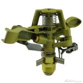 合金可調搖臂噴頭旋轉草坪綠化360度草地噴灌灑水噴頭灑水器合金 蜜拉貝爾