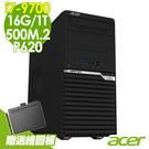 【送Wacom繪圖板】Ace電腦 VM6...