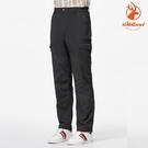 WildLand 男 SUPPLEX抗UV功能調節褲 0A91330 (UPF50+、柔軟、排汗速乾、耐磨)