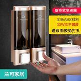家用浴室免打孔雙頭皂液器衛生間壁掛式手動洗手液瓶廚房皂液盒子