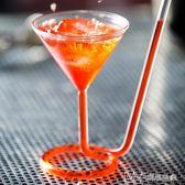 創意旋轉酒杯 玻璃螺旋吸血鬼杯吸管杯長尾雞尾酒杯分子酒杯        瑪奇哈朵