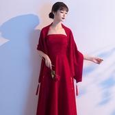 新娘婚紗披肩結婚禮服披肩圍巾斗篷外搭酒紅色敬酒服女外套秋冬季 韓國時尚週