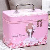 化妝包小號便攜韓國簡約可愛少女心大號大容量收納盒品化妝箱手提推薦【雙12鉅惠】