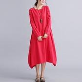 長袖連身裙-純色長版圓領寬鬆女洋裝2色73xz19【巴黎精品】