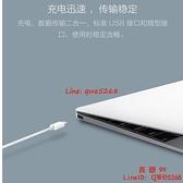 USB-C數據線普通版1m 充電數據傳輸二合一充電線【西語99】