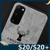 三星 Galaxy S20/S20+ Ultra FE 麋鹿布紋保護套 軟殼 浮雕壓紋 牛仔絨布 可掛繩 全包款 手機套 手機殼