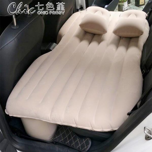五菱宏光通用S汽車折疊車載充氣中後排旅行床車震床成人睡墊床墊「七色堇」