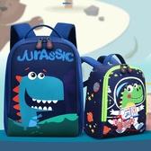 小童書包 幼稚園書包男女寶寶韓版恐龍3歲5兒童可愛小童背包小潮定製印logo 3色