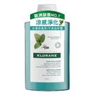 Klorane蔻蘿蘭 涼感淨化洗髮精400ml【德芳保健藥妝】