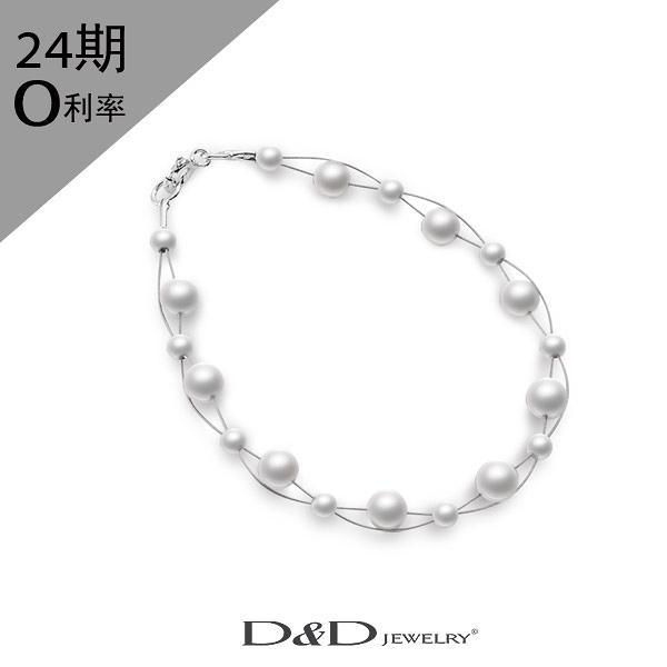 情人節禮物 天然珍珠手鍊 4.5-5mm D&D 品牌精品 許願星系列 白 ♥