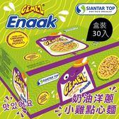 韓國 Enaak 奶油洋蔥小雞點心麵 (30包/盒) 480g 小雞麵 奶油洋蔥小雞麵 奶油洋蔥 點心麵 點心脆麵