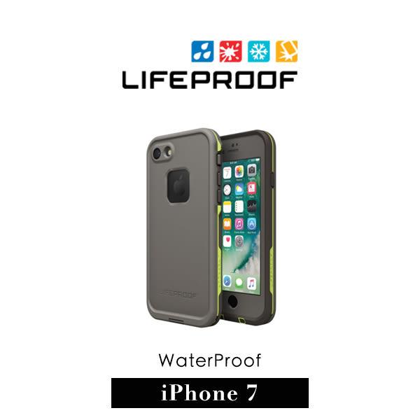 【G2 STORE】 LifeProof iPhone 7  fre 防水防摔 保護殼 - 灰