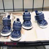 寵物鞋牛仔鞋寵物鞋子狗狗鞋子