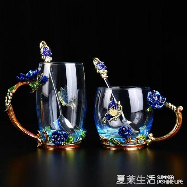 【全雅虎最低價】貓爪杯琺瑯彩水杯玻璃茶杯子創意潮流玫瑰花茶杯杯ins走心女朋友『夏末生活』