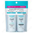 【日本花王】Curel 保濕沐浴乳&乳液...