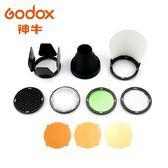 【EC數位】GODOX 神牛 AK-R1 H200R專用套件 磁性接口 配件 外拍燈 色片 蜂巢 攝影 AD200