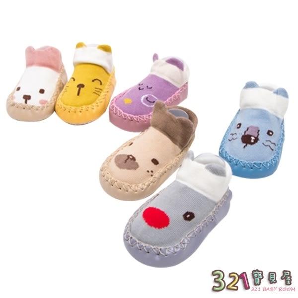 寶寶學步鞋 嬰兒軟底室內鞋 地板鞋-321寶貝屋