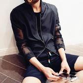 男装新款纯色网纱透气防晒衣男棒球领型男夏季夹克QW227【衣好月圓】