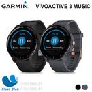 GARMIN 跑步 v?voactive 3 Music (限宅配) Wi-Fi Ipass GPS (黑/花崗岩藍) 010-01985-21