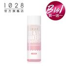 【買一送一】1028 pH7.5 深層清潔眼唇卸妝液EX版90ml