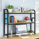 桌面置物架書架桌上學生用簡易辦公桌子宿舍多層省空間書桌收納架 PA13321『棉花糖伊人』